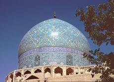 Isfahan Imam Moschee Kuppel
